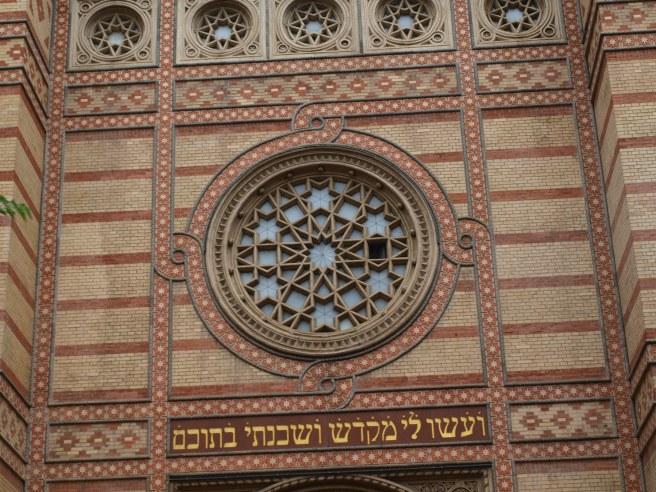 Rosone della Sinagoga